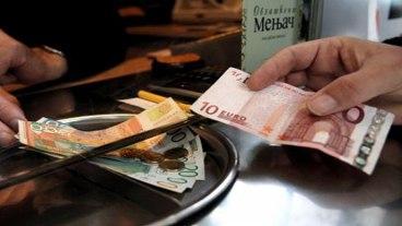 Kursna lista kanadski dolar dinar