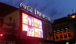 Coca Cola Pop Up Beograd