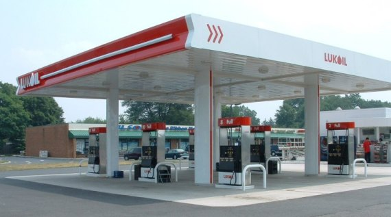 Lukoil benzinska stanica