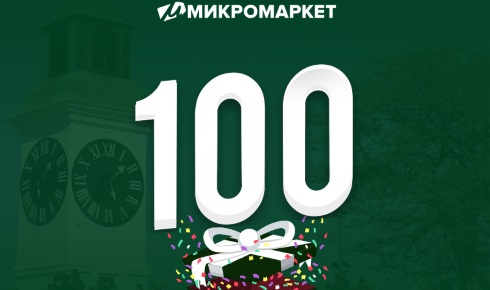 Mikromarket