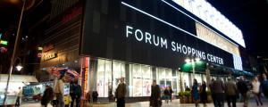 Shoping Centar FORUM slika